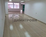 Офис Варна Спортна Зала