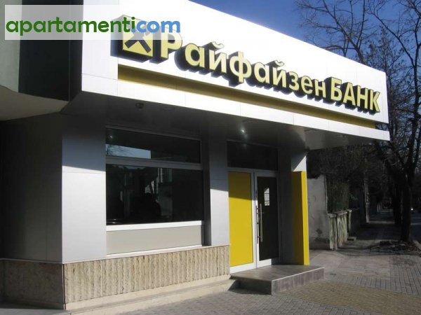 Офис Пловдив Младешки хълм 2